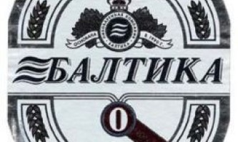 Безалкогольне пиво - кілька слів
