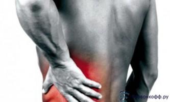 Біль у спині віддає в ногу? Пора звернути увагу на своє здоров`я!
