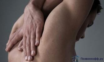 Болі у верхній частині спини повинні змусити вас звернутися до лікаря?
