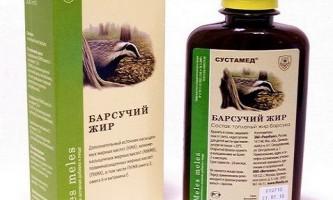 Чим корисне застосування борсукового жиру при бронхіті