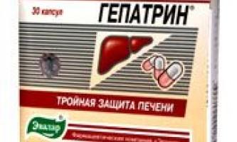 Гепатрін інструкція із застосування