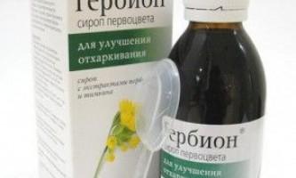 Гербіон від сухого кашлю - важливе про препарат