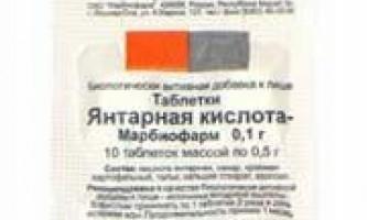 Янтарна кислота інструкція із застосування