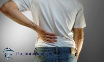 Які вправи виручать при протрузії міжхребцевого диска?