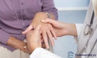 Яке лікування врятує вас від деформуючого артрозу?