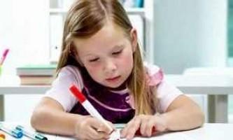 Пам`ять у дітей з зпр шкільного віку
