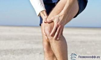 З яких причин розвивається артроз колінних суглобів?