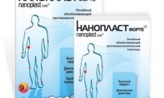 Застосування знеболюючих пластирів при остеохондрозі: який вибрати?