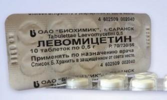 Синтоміцинова мазь від прищів