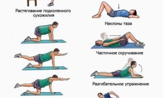 Вправи для зарядки при грижі хребта