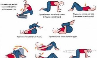 Займаємося гімнастикою при поперековому остеохондрозі